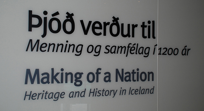 Reykjavik Island - National Museum of Iceland